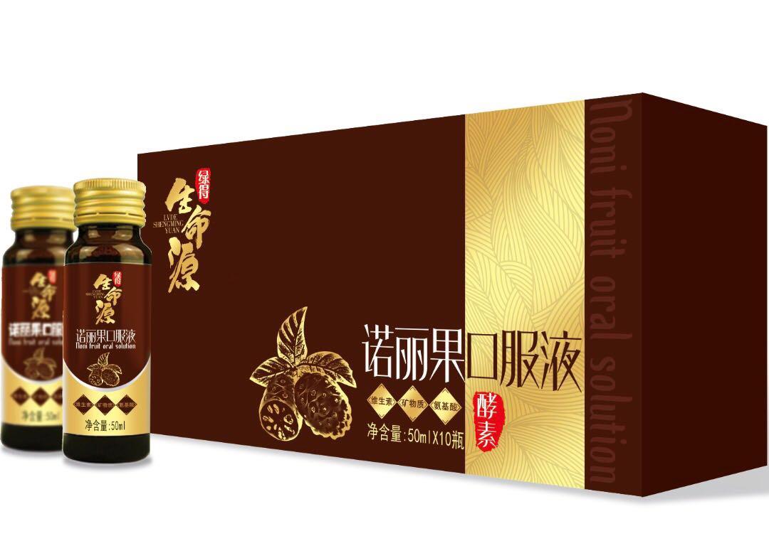 诺丽果汁产品远销中国,韩国,日本,德国,新西兰